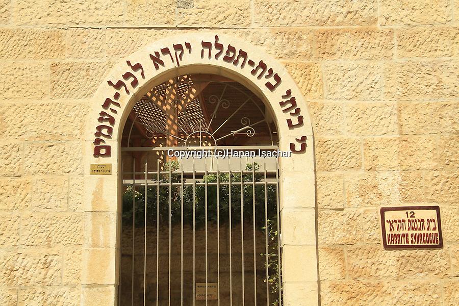 Israel, Jerusalem, the Karaite Synagogue in the Old City