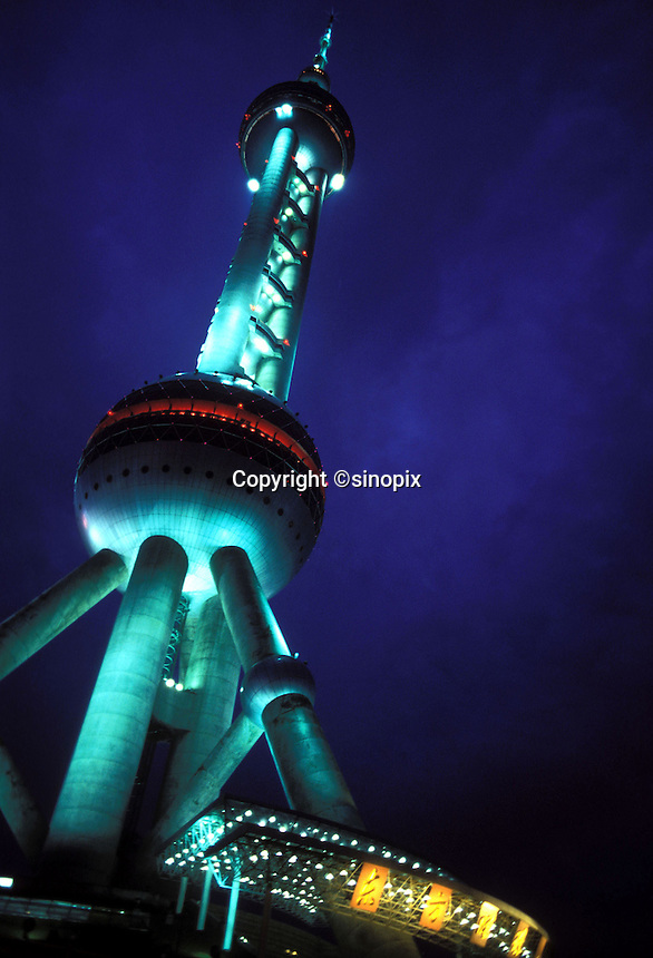 TV Tower at night in Shanghai.