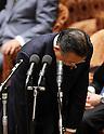 Japanese Diet passes TPP