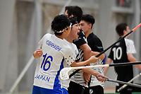 U19 Men's World Championships Qualification for Asia-Oceania Region, New Zealand v Japan  at ASB Sports Centre, Wellington, New Zealand on Friday 28 September 2018. <br /> Photo by Masanori Udagawa. <br /> www.photowellington.photoshelter.com