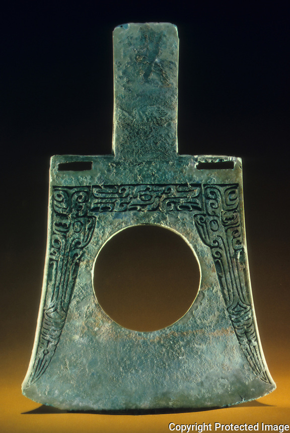 "China:  Ax (yue). Zhengzhou phase, 16th -14th C. B.C.  16 1/8 "" bronze.  Hubei Provincial Museum. The Great Bronze Age of China, exhibition."