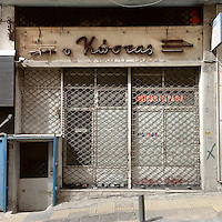 A closed down photocopying shop, with a sign 'O Kostas' from a previous occupant, on Plateia Theatrou.