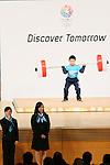 (L to R) Hiromi Miyake, Kanae Yagi, MARCH 5, 2013 : Hiromi Miyake Speeachs for IOC evaluation commission member at Tokyo International forum, Tokyo, Japan. The IOC evaluation commission, led by Reedie, began a four-day inspection of Tokyo's bid to host the 2020 Olympics. (Photo by Yusuke Nakanishi/AFLO SPORT)