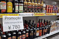 A super market sells Brazilian food in Hamamatsu city that is well known for its large Brazilian community..