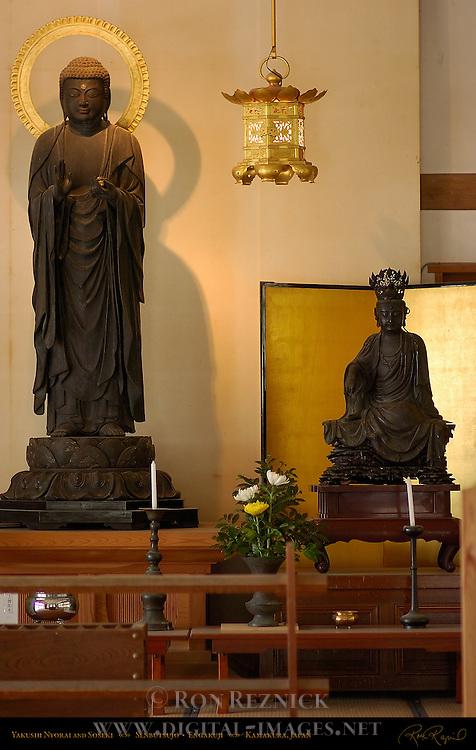 Yakushi Nyorai and Soseki, Senbutsujo, Engakuji, Kamakura, Japan