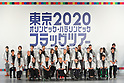 Olympian &amp; Paralympian, <br /> JULY 24, 2017 : <br /> The countdown event Tokyo 2020 Flag Tour Festival and 3 Years to Go to the Tokyo 2020 Games, <br /> at Tokyo Metropolitan Buildings in Tokyo, Japan. <br /> (Photo by Naoki Nishimura/AFLO SPORT)