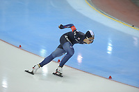 SPEED SKATING: SALT LAKE CITY: 20-11-2015, Utah Olympic Oval, ISU World Cup, 1500m B-Division, Min Seok Kim (KOR), ©foto Martin de Jong