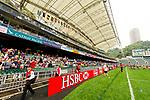General view of the Cathay Pacific / HSBC Hong Kong Sevens at the Hong Kong Stadium on 27 March 2015 in Hong Kong, China. Photo by Juan Manuel Serrano / Power Sport Images