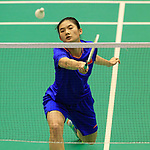 HSBC BWF World Tour - Barcelona Spain Masters Yue Han