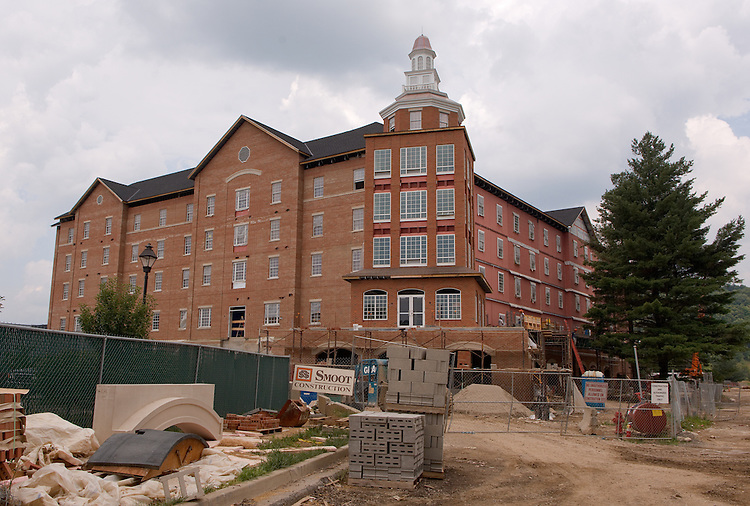 Ohio University's newest residence hall, located on the South Green, is expected to be named Friday by the Board of Trustees.