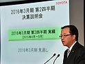 November 5, 2015, Tokyo, Japan - Managing officer Tetsuya Otake of Toyota Motor Corp.speaks during a news confernce at its head office in Tokyo on Thursday, November 5, 2015. Toyota reported a 13.5 percent increase in quarterly profit thanks to strong sales, cost cuts and a favorable exchange rate. Toyota said July-September profit of 611.7 billion yen, up from 539 billion yen the previous year.  (Photo by Natsuki Sakai/AFLO)