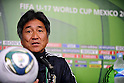 Hirofumi Yoshitake (JPN), JULY 3rd, 2011 - Football : U-17 Japan's head coach Hirofumi Yoshitake during the press conference after the 2011 FIFA U-17 World Cup Mexico Quarterfinal match between Japan 2-3 Brazil at Estadio Corregidora in Queretaro, Mexico. (Photo by FAR EAST PRESS/AFLO).