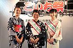 "July 27 2012, Tokyo, Japan  (L to R) The winner of ""Shimbashi Net Award"" Lisa Kikukawa, the winner Shoko Kondo and the runner-up Manamy Fujimoto at Yukata Beauty Contest in Koichi Festival. Shoko Kondo, one of the 10 finalists of 270 candidates, wins the annual Yukata Beauty Festival at Koichi Festival in Shimbashi, Tokyo. (Photo by Rodrigo Reyes Marin/AFLO).."