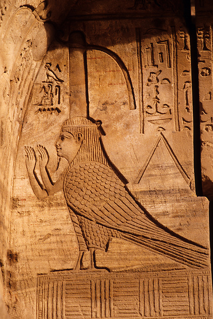 EGYPT, DENDERA, TEMPLE OF DENDERA, TEMPLE OF HATHOR, CARVING, BA, HUMAN HEADED SPIRIT