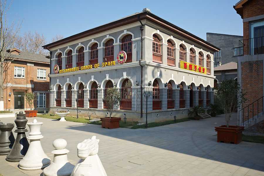 "Plaque'd As ""Collection Office Guildhall"", Zhenjiang (Chinkiang)."