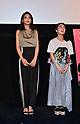 "Movie ""Startup Girls"" stage greeting in Tokyo"