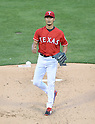 Yu Darvish (Rangers),<br /> MAY 16, 2014 - MLB :<br /> Pitcher Yu Darvish of the Texas Rangers reacts during the Major League Baseball game against the Toronto Blue Jays at Globe Life Park in Arlington in Arlington, Texas, United States. (Photo by AFLO)