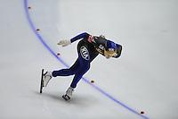 SCHAATSEN: Calgary: Essent ISU World Sprint Speedskating Championships, 28-01-2012, 1000m Dames, Hyun-Yung Kim (KOR), ©foto Martin de Jong