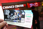 General view,<br /> AUGUST 17, 2016 : <br /> Special lottery tickets to raise money for Tokyo 2020  Olympic and Paralympic Games, in Ginza, Tokyo, Japan. <br /> (Photo by Shingo Ito/AFLO)