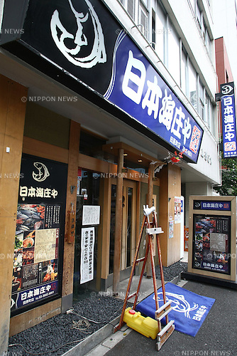 "May 19, 2010 - Tokyo, Japan - Exterior of a Nihonkai Shoya restaurant is pictured in Tokyo, Japan, on May 26, 2010. Nihonkai Shoya and its four top managers were ordered Tuesday to pay about 78.6 million yen in damages to the parents of an employee who died of overwork in August 2007. The Kyoto District Court's decision was the first to find the top management of a major business corporation liable to pay damages in a suit involving death by overwork, or ""karoshi"". Motoyasu Fukiage, 24, died from acute heart failure after working an average of 112 hours of overtime per month."