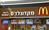 Kosher McDonalds in the Big Fashion Mall, a large modern shopping center in Beit Shemesh, Israel on Friday, October 27, 2017.  This is one of nearly 50 Kosher McDonald's that are certified by their local Rabbanuts spread throughout Israel.  Not all McDonald's in Israel are certified as Kosher so when traveling it is important to check with the individual locations to be sure.<br /> Credit: Ron Sachs / CNP