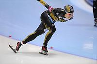 SCHAATSEN: HEERENVEEN: Thialf, World Cup, 03-12-11, 1500m B, Eriko Ishino JPN, ©foto: Martin de Jong