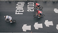 race start out of Pau<br /> <br /> 104th Tour de France 2017<br /> Stage 12 - Pau &rsaquo; Peyragudes (214km)