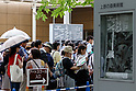 M.C. Escher exhibition in Tokyo
