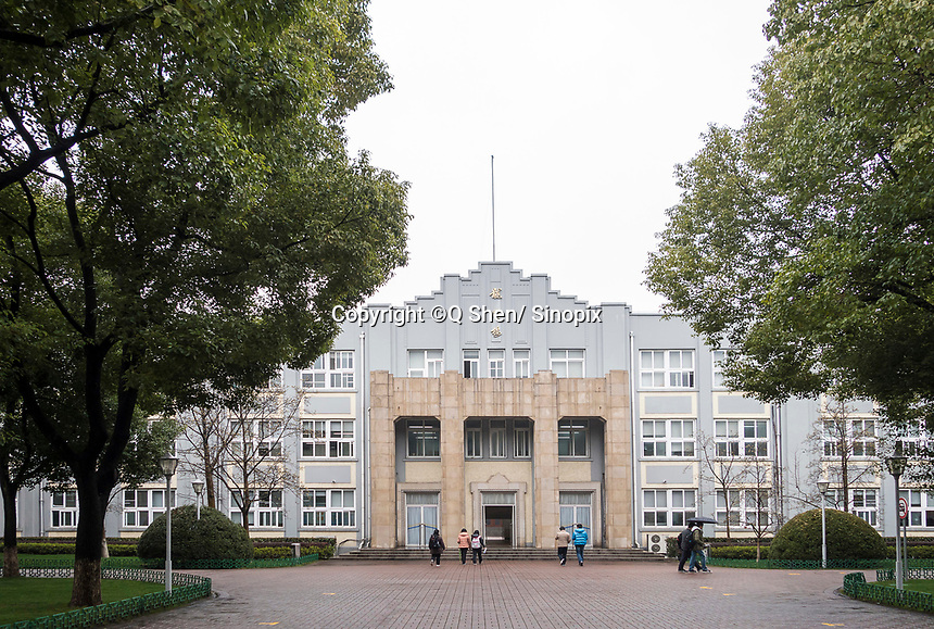 A view of the main leacture building, known as Long Men Lou, or Dragon Gate Hall, at the prestigious Shanghai High School in Shanghai, China on 27 February, 2014.  Dragon Gate is a water fall in Chinese mythology where carps have to jump and swim over against the current on their way to become dragons, signifying work and achievement. As one of the most demanding and exclusive high school in the country, Shanghai High School puts grueling study hours on its students, academic studies often last from 6:45 Am to as late as 9 PM.