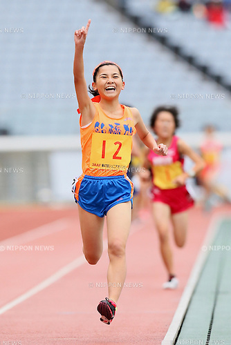 Ayuka Kazama, <br /> OCTOBER 30, 2016 - Athletics : <br /> The 47th Junior Olympic Athletics Tournament, <br /> Woen's 3000m A Final <br /> at Nissan Stadium in Kanagawa, Japan. <br /> (Photo by AFLO SPORT)