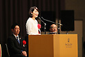 Tamayo Marukawa, <br /> AUGUST 25, 2016 : <br /> Rio 2016 Olympic Japan Delegation disbandment ceremony in Tokyo, Japan. <br /> (Photo by Yohei Osada/AFLO SPORT)