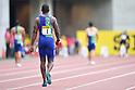 IAAF World Challenge Seiko Golden Grand Prix