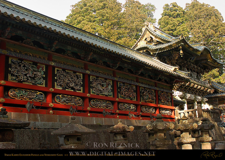 Tozai Kairo Roofed Colonnade Exterior Oblique Nature Sculpture Panels Tanyu School Mitsuda-e Yomeimon Gate Honsha Central Shrine Nikko Toshogu Shrine Nikko Japan