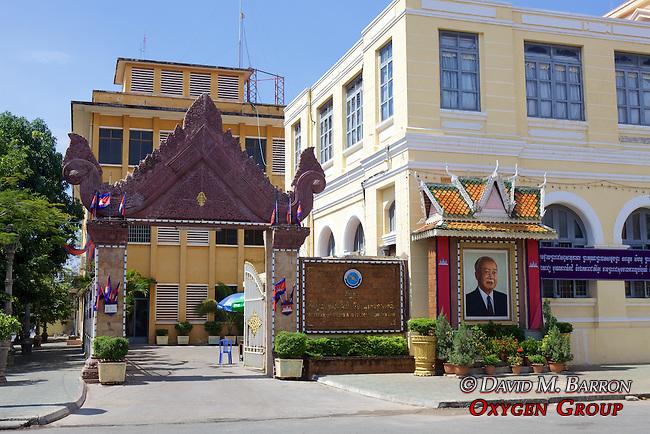 Main Post Office, Phnom Penh