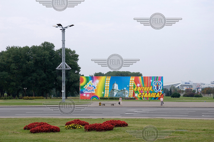A large poster in the centre of  Minsk advertising real estate.