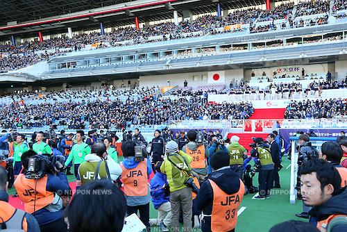 General view, <br /> DECEMBER 13, 2014 - Football /Soccer : <br /> The 94th Emperor's Cup All Japan Football Championship <br /> Final <br /> between Gamba Osaka - Montedio Yamagata<br /> at Nissan Stadium, Tokyo, Japan. <br /> (Photo by Yohei Osada/AFLO SPORT) [1156]