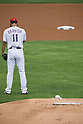 Yu Darvish (Rangers),<br /> APRIL 11, 2014 - MLB :<br /> Yu Darvish of the Texas Rangers prays before taking the mound during the baseball game against the Houston Astros at Rangers Ballpark in Arlington in Arlington, Texas, United States. (Photo by Thomas Anderson/AFLO) (JAPANESE NEWSPAPER OUT)