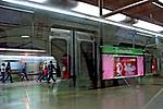 Passageiros na estação do metrô São Paulo. 2008. Foto de Juca Martins.