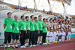 Myanmar vs Laos during their AFF Suzuki Cup 2014 qualifier match at New Laos National Stadium on 20 October 2014, in Vientiane, Laos. Photo by Stringer / Lagardere Sports