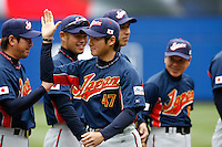 03.12.2006 - WBC Japan vs USA