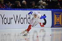 SCHAATSEN: HEERENVEEN: Thialf, Essent ISU World Cup, 02-03-2012, 1500m, Benjamin Macé (FRA), ©foto: Martin de Jong