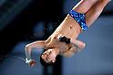 Diving International tournament selection