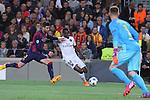 21.04.2015 Barceloona. UEFA Champions League, Quarter-finals 2nd leg. Picture show Blaise Matuidi in action during game between FC Barcelona against Paris Saint-Germain at Camp Nou