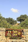 Israel, Tel Dan in the Upper Galilee