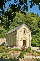 Pictures and images of the chapel in the historic medieval Kintsvisi Monastery Georgian Orthodox Monastery complex, Shida Kartli Region, Georgia (country).<br /> <br /> Kintsvisi Monastery is the best preserved example of Georgian architecture of the 12th and 15th centuries, the so called Georgian Golden Age.