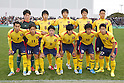 JR East Cup 2014 - 88th Kanto University Football League Division 1