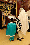 Israel, Bnei Brak. The Synagogue of the Premishlan congregation on Purim holiday, The Rabbi and his son, 2005<br />
