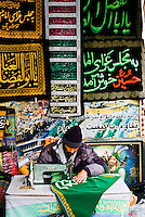 Ashura is a highly important day for Shias (one of the main sects of Islam and the State religion in Iran). During the month of Muharram, shias across Iran decorate their streets and homes with banners, tapestries and wall drapes with elegies on Imam Husayn.