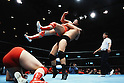(T-B) ()/Kenta Kobashi, Jumbo Tsuruta,..1990s - Pro Wrestling :..Jumbo Tsuruta throws Kenta Kobashi during the All Japan Pro-Wrestling event at Korakuen Hall in Tokyo, Japan. (Photo by Yukio Hiraku/AFLO)