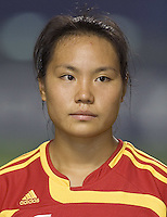 China defender (15) Zhou Gaoping. The Peoples Republic of China (CHN) defeated Denmark (DEN) 3-2 during their FIFA Women's World Cup China 2007 opening round Group D match at Wuhan Sports Center Stadium in Wuhan, China on September 12, 2007.